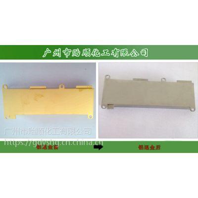 【贻顺】供应广州黄金提取剂 专注黄金提取工艺 出口品质