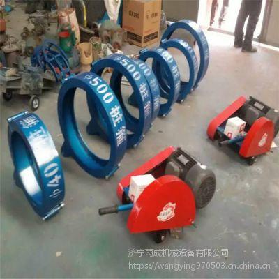 厂家直销切桩机 空心桩 实心桩都可以切 有卡箍式和手推式两种