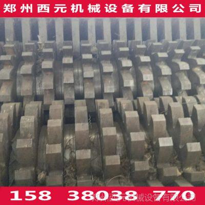 废旧牛毛毡撕碎粉碎设备生产厂家 铝制品撕裂机 1200金属撕碎机