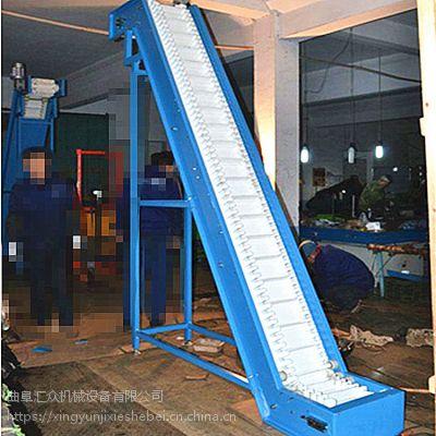 大倾角皮带输送机 防滑式爬坡皮带输送机 结实耐用