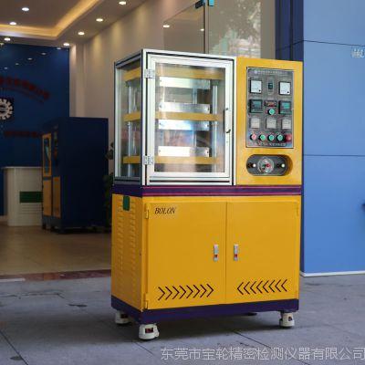 宝轮直销50吨100吨硅橡胶小型实验室用平板硫化机 程控型/仪表型