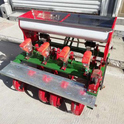 四轮车带桔梗播种施肥机 多功能小颗粒种子播种机 宇晨婆婆丁播种施肥机