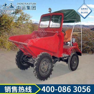 厂家供应新款四不像车自卸式运输车农用四不像拉土车,货物运输