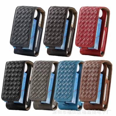 外贸爆款IQOS二三代电子烟编织纹皮套 日本电子烟保护套 配件热销