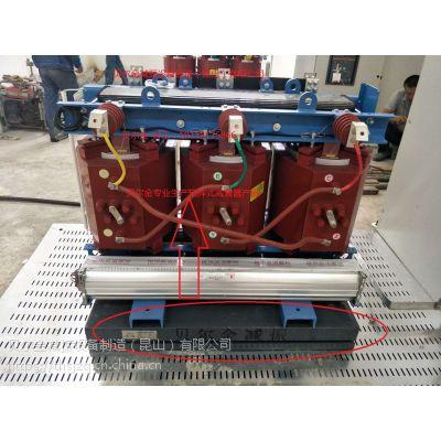 贝尔金供应变压器防震垫、隔震垫、橡胶垫矩阵式减振器