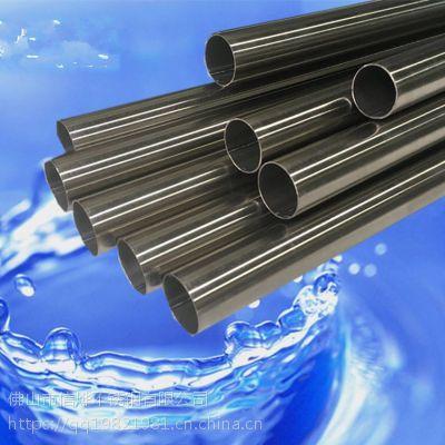 三亚信烨厂家直销304不锈钢卫生级饮用不锈钢水管外径25*0.8