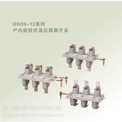 GN30-12/1000A户内高压隔离开关