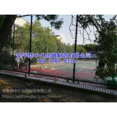 学校带架篮球场围网 体育场护栏网 笼式足球场围栏 铁丝网