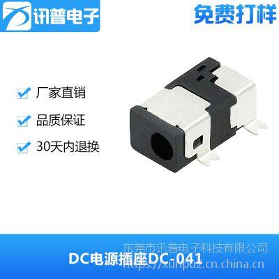 讯普0.65内芯五脚贴片DC电源插座DC-041