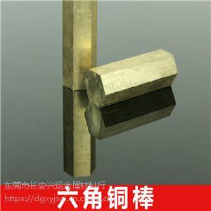 国标铆料黄铜棒 H65低铅六角黄铜棒S16 17 18 19 20 21mm 精密切割黄铜棒