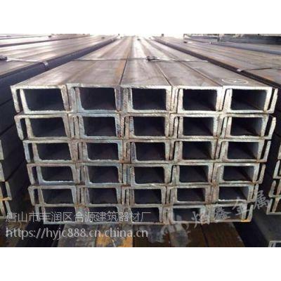 山东槽钢价格多少是您选购的标准吗?