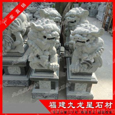 雕刻石材狮子 花岗岩镇宅石狮 辟邪狮子雕塑