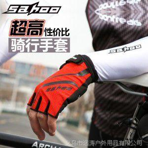 新品上市 滑翔系列骑行半指手套 自行车减震防滑排湿手套