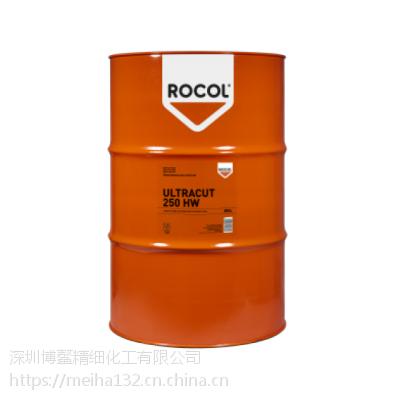 罗哥ROCOL水溶性切削液ULTRACUT 250 320切削液半合成