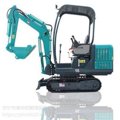 山东普华PH 小型挖掘机生产厂家,运行平稳