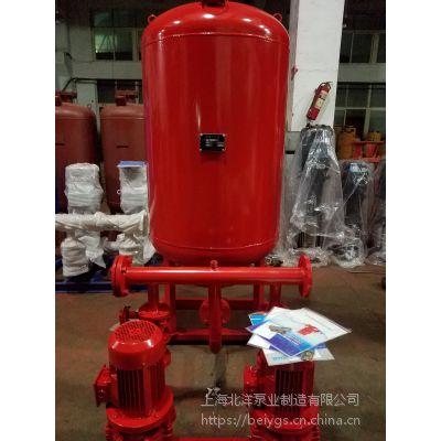 供应消防增压稳压设备,气压罐1000*0.6成套产品