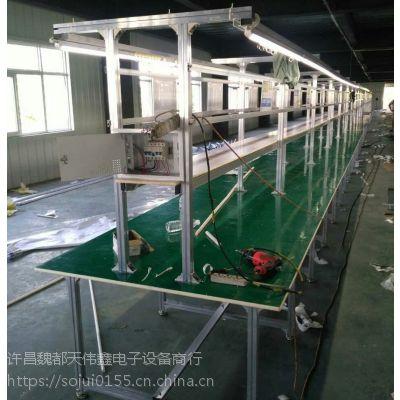 电子电器生产线 组装工作台 包装工作台 天伟鑫产品支持定做