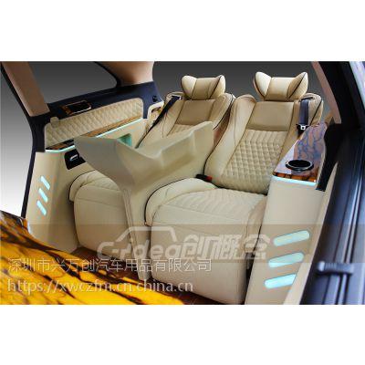 奔驰R320改装航空座椅 奔驰R320改装豪华商务内饰