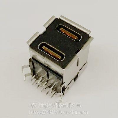 双层TYPE-C母座 18P/内置3颗IC包含PD,CC,MUX/数据传输10G/90度DIP/卷边