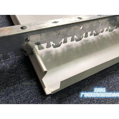 加油站s300宽斜角铝条扣_屋檐雨棚铝单板_立柱2.0厚铝板【产品目录】