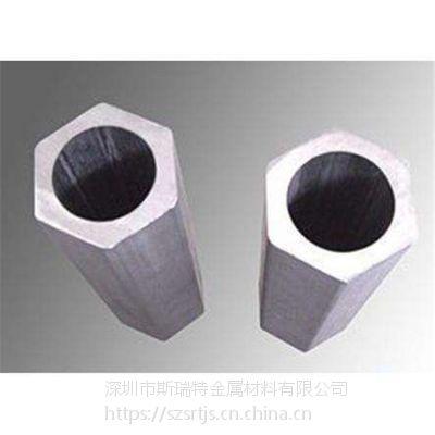 合金铝管 al6061国标环保铝管 定尺6000mm无缝大铝合金管