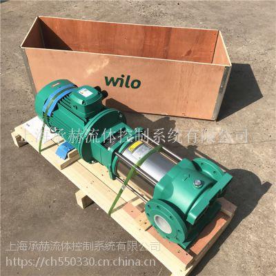 补水泵MVI1607/6-3/16/E/3-380进口威乐水泵5.5KW太阳能集热系统循环泵