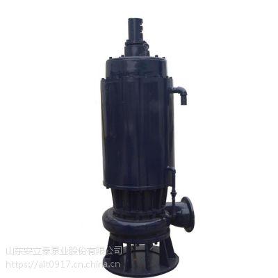 dIIBT4防爆潜水排污泵 适用于易爆环境的潜水泵 厂用潜水 证件齐全