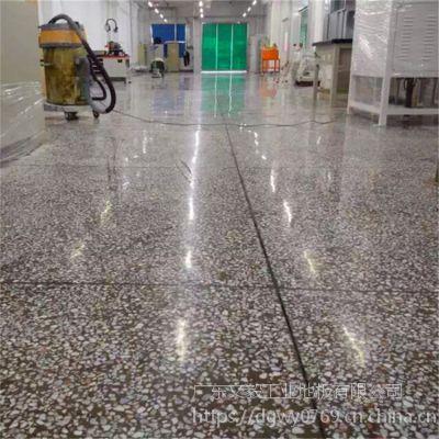 广州市越秀水磨石起灰处理=越秀水磨石晶面处理