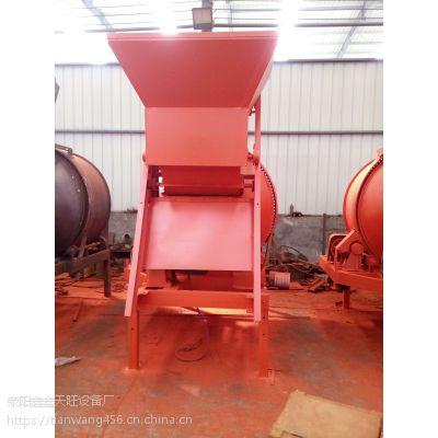 深圳天旺350B型搅拌机混凝土拌料好设备