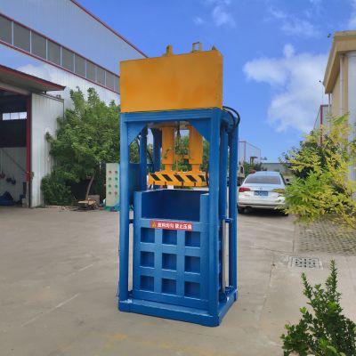 内蒙古立式液压打包机废纸打包机羊毛扎捆机厂家定制