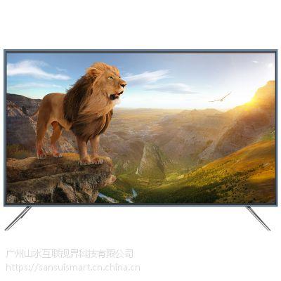 SANSUI商用工程真4K智能电视 65英寸液晶电视 窄边平板电视 WIFI接收