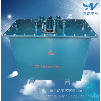 KSG-150KVA防爆变压器、矿井里面电焊机1140V转380降压隔离变压器言诺