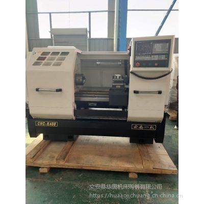 倒闭厂售二手云南CNC-K400数控卧式车床