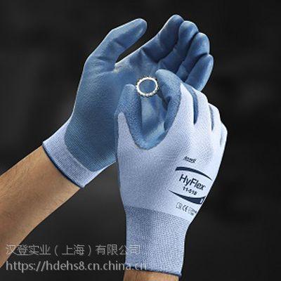 HD汉登霍尼韦尔贴皮KEVLAR耐磨防割手套
