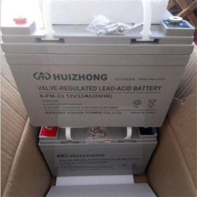 汇众蓄电池12V80AH价格/网站及销售中心