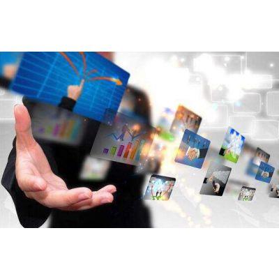 智能仓库系统保税仓储管理系统专业性能强