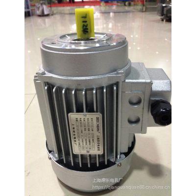 售德东电机 YS8026 380V 0.55KW 三相异步电动机