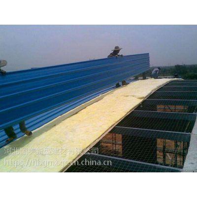 18kg保温钢结构铝箔玻璃棉毡厂家规格定制