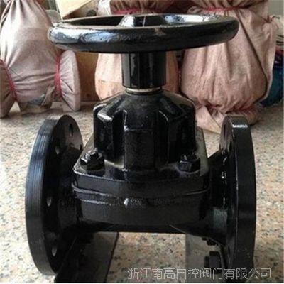 化工管道专用 衬胶隔膜阀 EG41J-16C DN350 手动法兰隔膜阀
