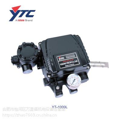 现货供应全新原装韩国永泰YTCF阀门定位器YT-1000LZ直行程/YT-1000R角行程