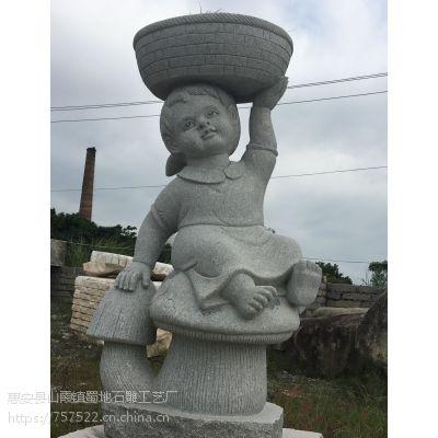 石雕小和尚小沙弥 园林广场石头工艺品摆件石头雕刻品定制厂家