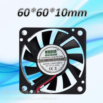 厂家直销莱斯科特6010直流风扇,打印机风扇,耐高温风机
