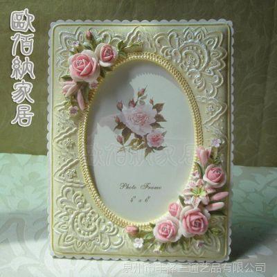 6寸蕾丝花纹欧式相框相架宝宝生日礼品可爱相框创意影楼特供货源