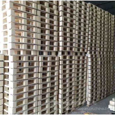 1200*800托盘出口发货栈板 免熏蒸托盘厂家