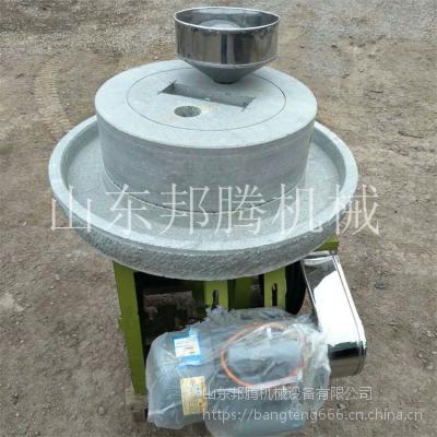 电动小石磨价格 哪里有卖石磨的厂家山东邦腾