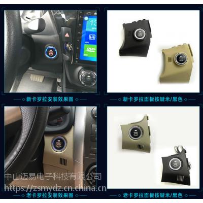 汽车手机智能控制系统厂家