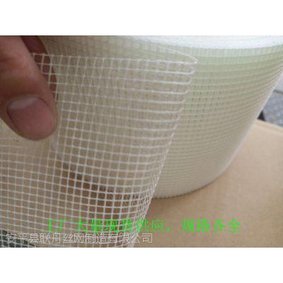 玻纤网格带哪里有卖(联舟)现货供应自粘纤维带