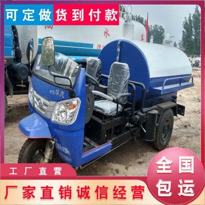 福田2方三轮吸粪车价格哪里有销售地点