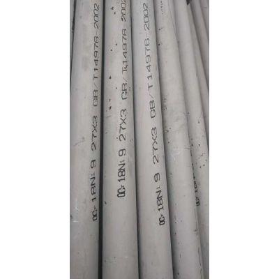 定制316L不锈钢亮面管 耐腐蚀321不锈钢精密管