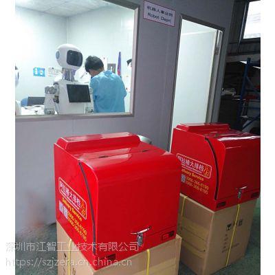 供应江智奶制品配送箱外送箱外卖箱保温箱储运箱送货箱